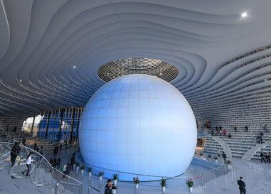 L'occhio di Tianjin