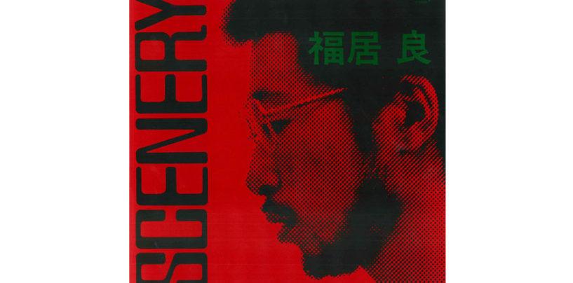 """Turnaround – Ryo Fukui, """"Scenery"""", la recensione"""