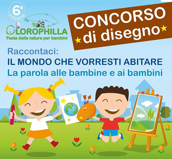 clorophilla concorso disegno bambini